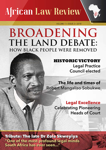 African Law Review Volume 1 Issue 2